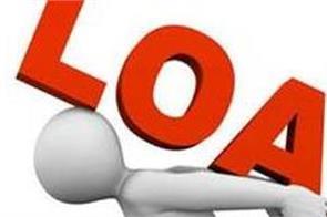 education department employees loans patiala