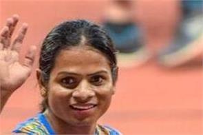world flatix championship india dutti chand