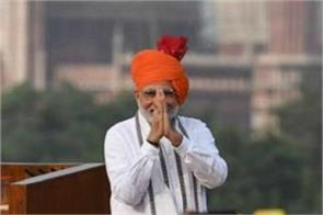pm modi will hoisted at red fort today