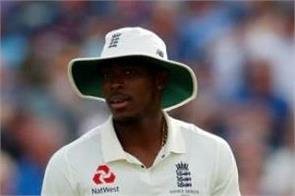 archer  moin ali in england squad for the second ashes test