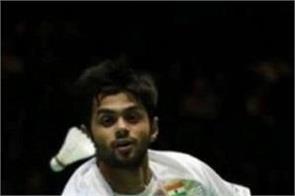 badminton  praneeth and pranav in the second round