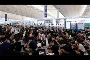 airline stops for the second consecutive day due to protests in hong kong