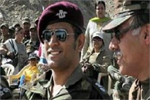 dhoni deployed in srinagar to perform patrol and guard duty