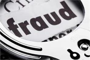 1 83 500 fugitives sent to australia to cheat