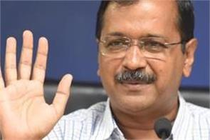 kejriwal  s delhi residents   another welcome   ahead
