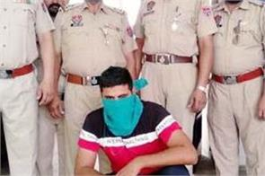 nominated accused arrested in kolkata airport