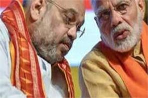 what modi shah duo will be able to rectify nehru  s mistakes