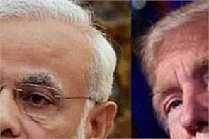 trump s statement pakistan s diplomatic failure