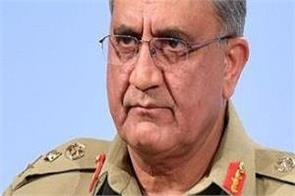 general bajwa  s theory is dangerous for pakistan