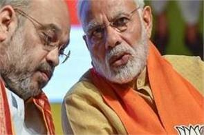 salute the political will of modi shah