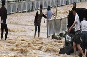 heavy rain 6 dead central china