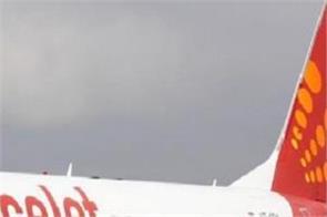 picejet launch 12 new flights
