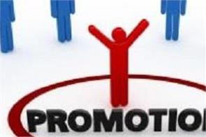 ludhiana government of punjab government employees advance promotion