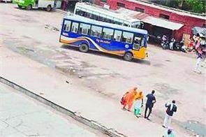bathinda  punjab closed  prtc  loss