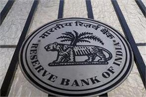 rbi s balance sheet was also affected due to the blockade