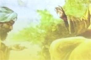 guru nanak and his sikh allah blessed