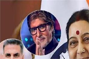 sushma swaraj death bollywood mourns shocked