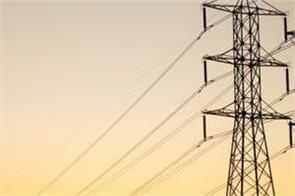 defaulters  powercom  connection  patiala