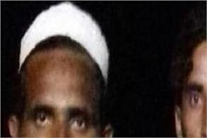 hisar pakistan spy arrested