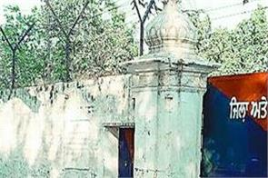 administration  nabha prison  gangsters