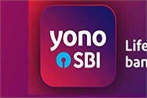 sbi will set up 10 million phono cash points