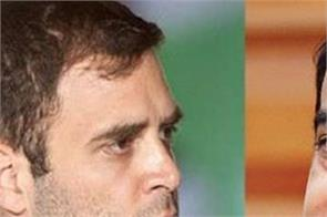 rahul gandhi and nitin gadkari