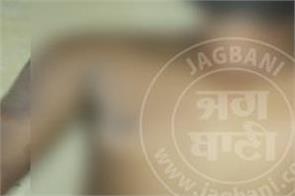 gurdaspur sister lover murdered