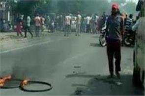 peoples protest jalandhar