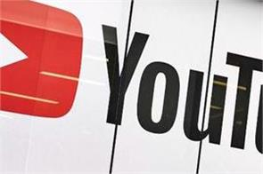 youtube allows premium users to download 1080p videos