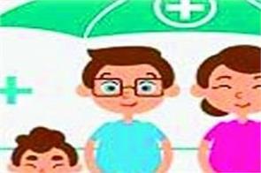 sarbat sehat bima yojana 5 lakhs financial assistance capt amarinder singh