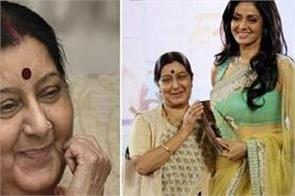 sushma swaraj photos with bollywood stars