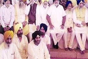 longowal  sukhbir badal  government of congress