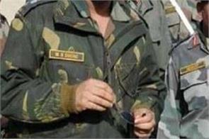 mahendra singh dhoni  army  responsibility