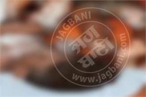 abohar  hivoltage wires  children injured