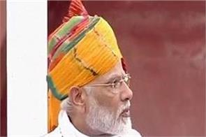 narendra modi army chief of defense staff