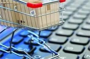 e commerce companies playing big chunks in small cities