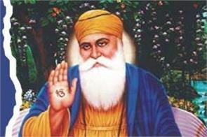 the concept of virtue in guru nanak s bani