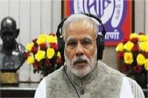 akashvani narendra modi 15 august speech foreign language