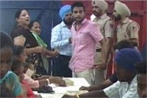 nabha jail rakshabandhan festivals