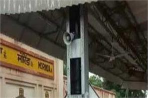 morinda railway tracks trains canceled