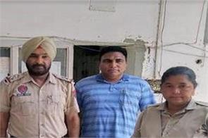 police  rapists  woman  arrested