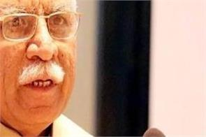 haryana cm launches scheme for economically weaker section