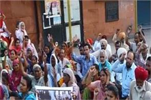 amritsar  rape case  show