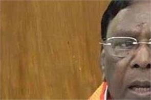 puducherry cm narayanasamy appeals government school teacher