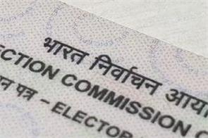 ec india wants amendment law for connecting voter id to aadhar