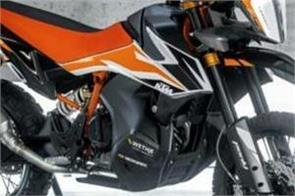 ktm 250 adventure bike