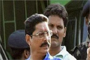 mla anant singh delhi saket court surrender