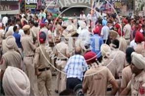 ravidas community protest