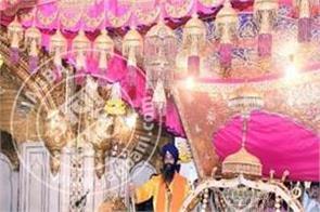 mritsar  sri darbar sahib  parkash prabhu