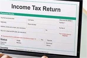 income tax return forms with pre filled investment soon